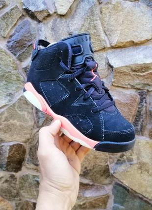 Оригінальні дитячі кросівки jordan