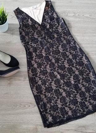 Елегантне вечірнє плаття