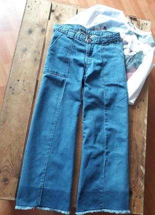 Стильные джинсы кюлоты брюки штаны