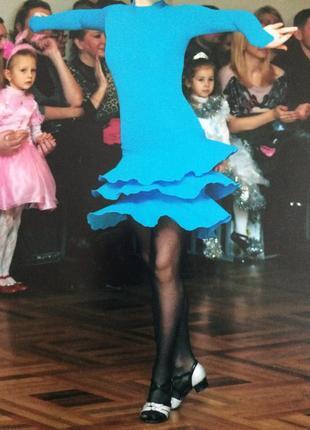 Бейсик для бальных танцев 146-156