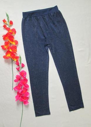 Суперовые стрейчевые летние брюки с люрексом темно-синие высокая посадка  zeeman