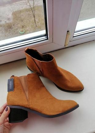 Ботинки, полусапожки под зашм