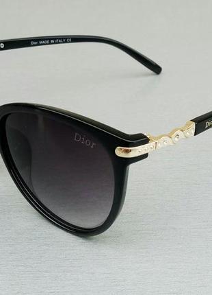 Christian dior очки женские солнцезащитные с градиентом инкрустированые камнями