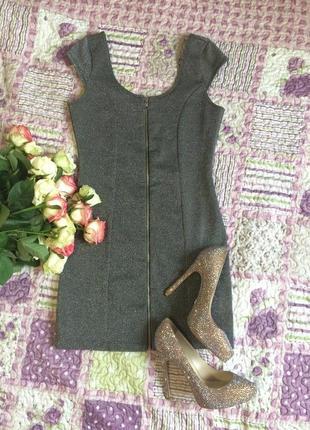 Приталенное, блестящее, короткое платье h&m