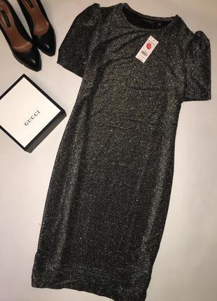 Стильное платье миди с люрексом