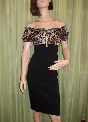 Очень красивое платье с открытыми плечами , подчеркивающее достоинства от star by jm
