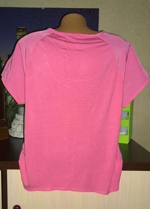 Блуза топ свободного кроя большого размера papaya2 фото