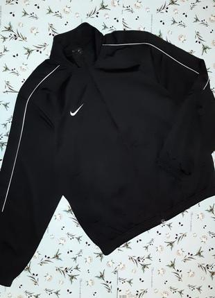 Акция 1+1=3 фирменная черная спортивная куртка олимпийка nike, размер 48 - 50
