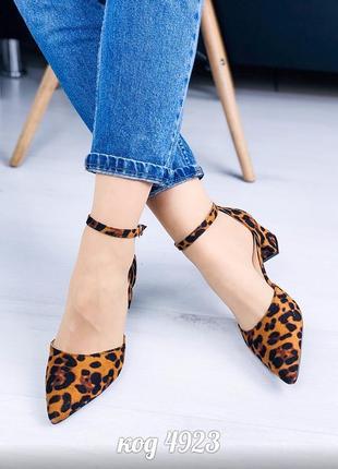 Леопардовые туфли из плотной ткани на удобном каблуке