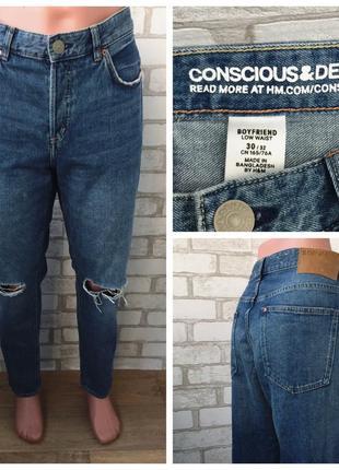 Крутые джинсы бойфренды с высокой талией