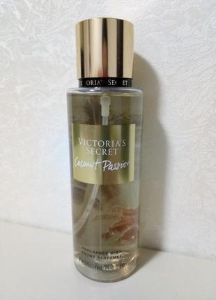 Знаменитый парфюмированный спрей мист для тела victoria´s secret coconut passion