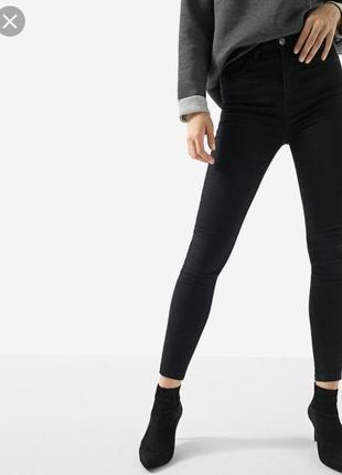 Базовые черные джинсы бойфренды мом mom denim очень высокая посадка