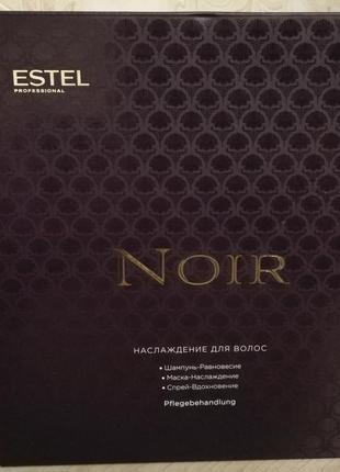 Набор для процедуры otium noir estel