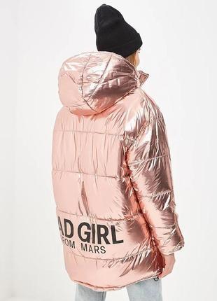 Нереально крутая деми куртка оверсайз ❤️❤️❤️ befree