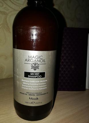Nook magic arganoil secret увлажняющий шампунь, 1000 мл, италия