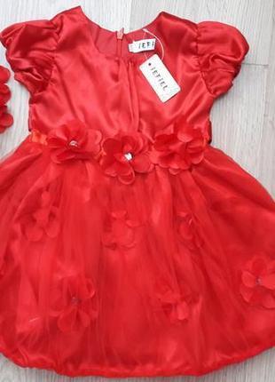 Супер красивое, нарядное, платье детское+ украшение на голову. красного цвета.