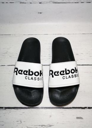 Шикарные мужские шлепки сланцы reebok classic чёрный