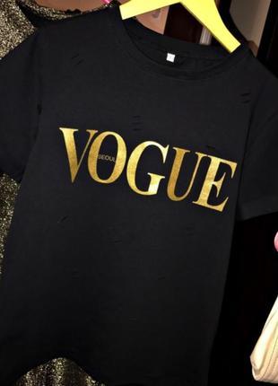 """Женская футболка """"vogue"""" золотой накат"""