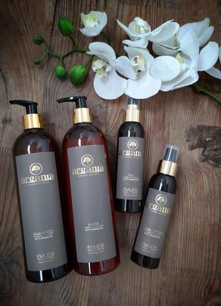 Emmebi argania sahara secret набор для волос