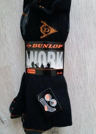 Наборы рабочих махровых носков dunlop - бельгия.