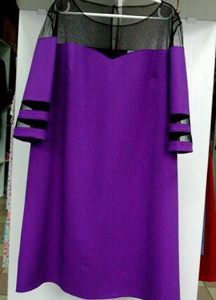 Оригинальное,очень красивое фиолетовое платье со вставками черной сетки