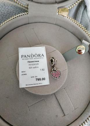 Продам  pandora оригинал