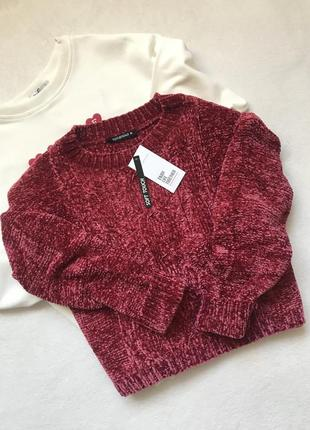 Світер свитер джемпер кофта