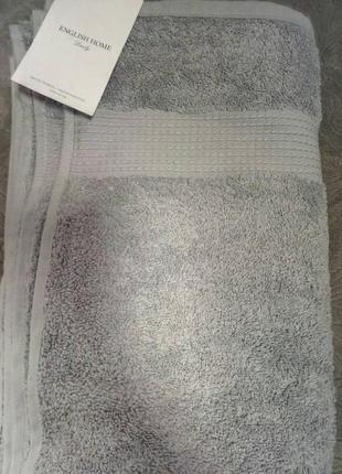 Полотенце банное бамбуковое 100х150 см