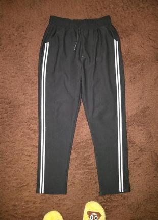Спортивные штаны с лампасами с белой полоской