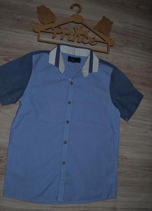 Рубашка шведка тениска next 10л