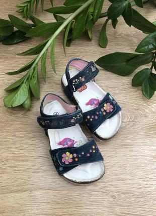 Летние босоножки-сандали 14,5 см