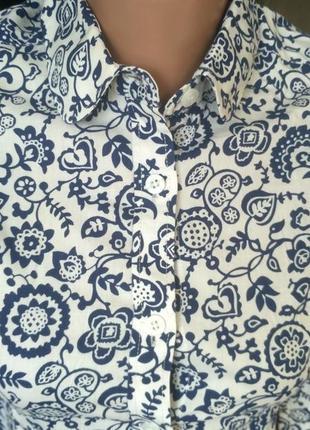 Нарядная офисная рубашка