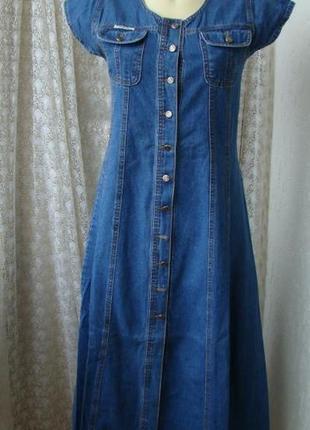 Платье хлопок джинс джинсовое длинное макси турция р.s