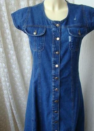 Платье хлопок джинс джинсовое длинное макси турция р.s2 фото