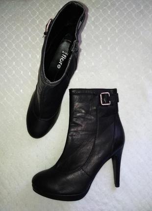 Ботинки, 27 см