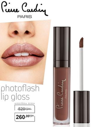 Pierre cardin photoflash lipgloss - жидкий блеск для губ - сладкий ирис