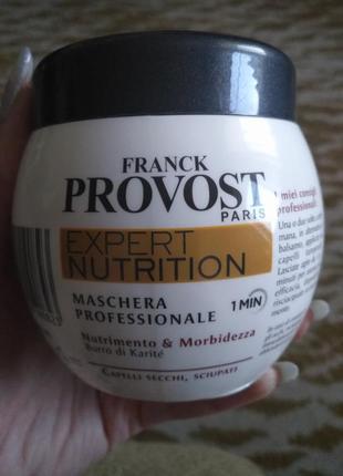 Маска для волос. провост