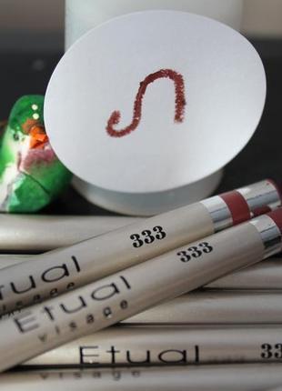 Мягкий карандаши для глаз и губ тон 333