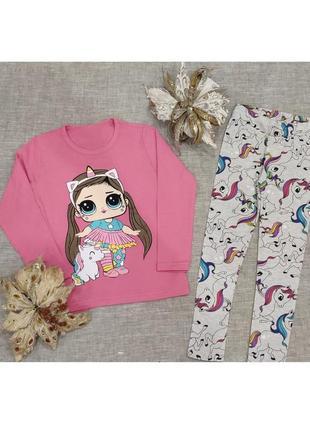 Крутой костюм для девочки кукла лол единорог костюмчик lol 2-6 лет футболка лосины