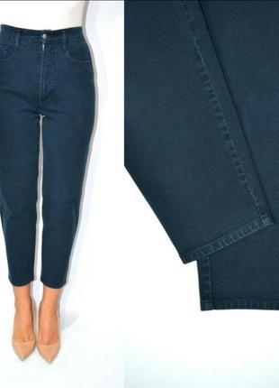 Джинсы mom высокая посадка mac jeans