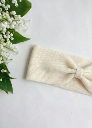 Повязка на голову молочная, повязка вязаная, повязка ручной работы!
