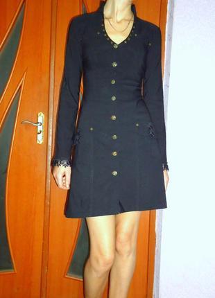 Платье,кардиган