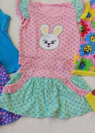 Комплект набор футболка, юбка, лосины на 6-18 месяцев