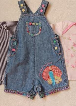 Комплект набор комбинезон шорты, футболка, реглан лонгслив на 3-6 месяцев