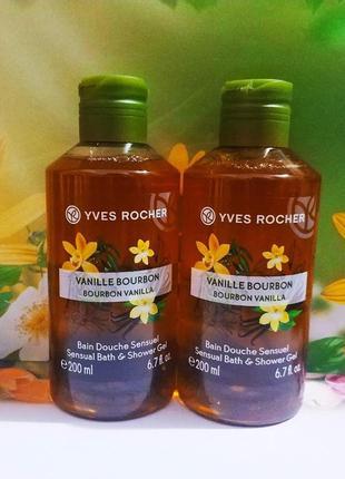 Великий розпродаж!!!гель для душу бурбонська ваніль ів роше ив роше yves rocher1 фото