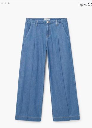 Брюки палаццо из денима джинсы mango