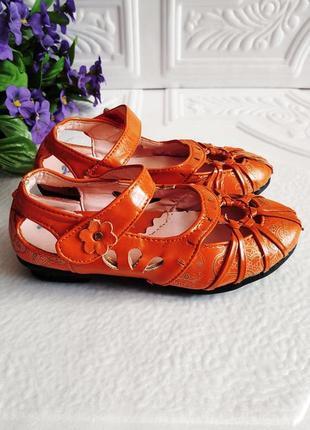 Туфли на липучках (15,5 см)