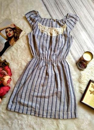 Крутое натуральное  льняное платье в полоску с кружевом размер 10 (40-42)