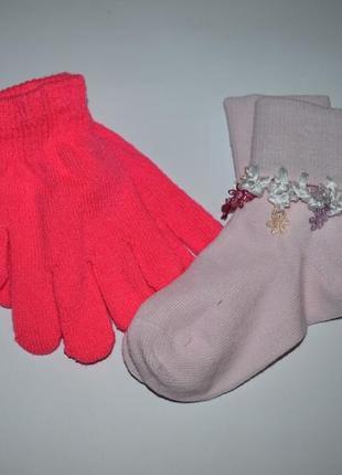Новые перчатки для девочки и носки 5-8 лет greenbrieber оригинал сша