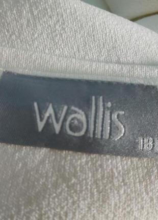 Нарядная кофта кардиган белая с вышивкой бисером большой размер wallis9 фото
